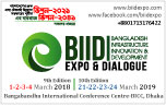 BIID Expo & Dialogue 2018